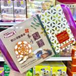 【7's Purple】Fomec's 野山泡参虫草 养生鸡精 Essence Of Chicken With American Ginseng & Cordyceps