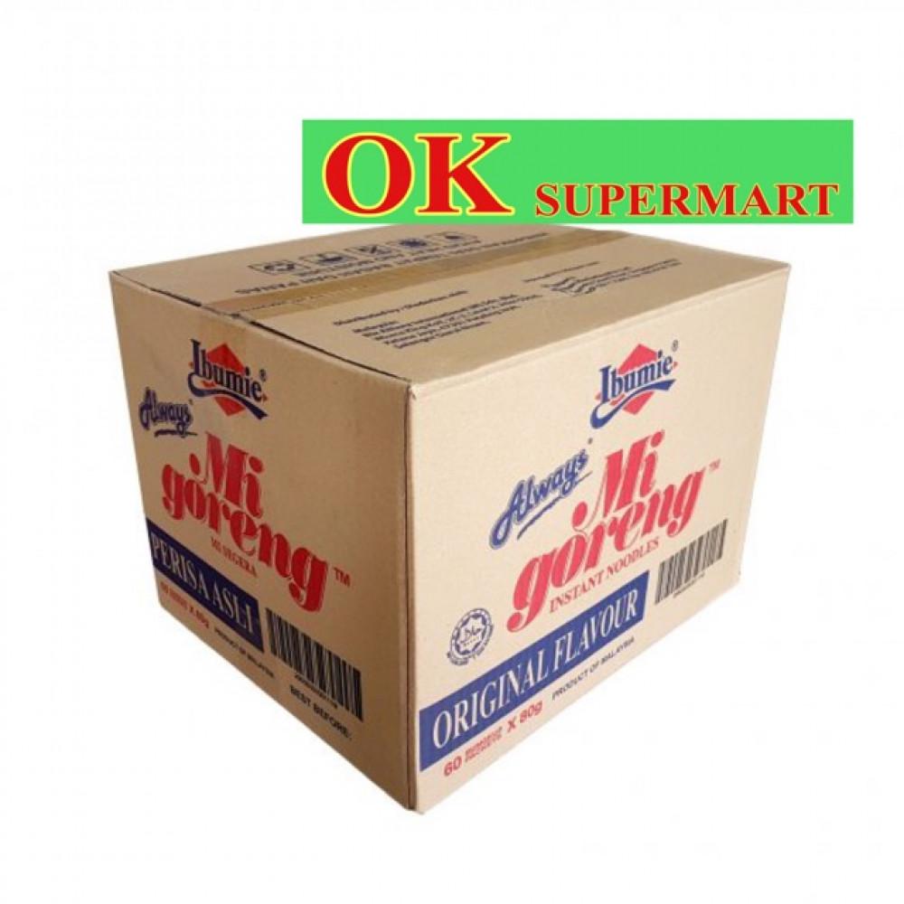 Ibumie Carton 12packs X 5 X 80g
