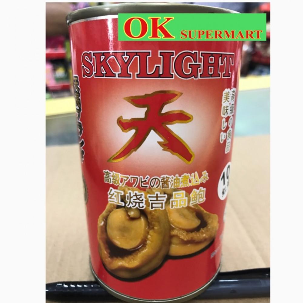 Skylight Braised Abalone 红烧吉品十头鲍 425g