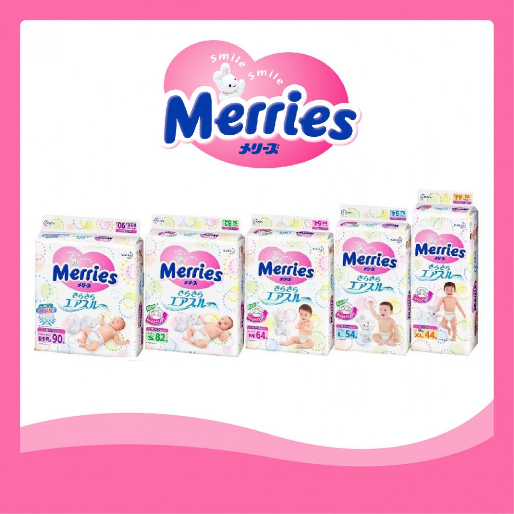 Merries Super Premium Tape (NB/S/M/L/XL)