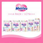 Merries Super Premium Tape 4PACK