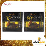 Beryls 80% Cacao Dark Chocolate 2x34g