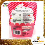 Playmore Cupcake Gummy 48g