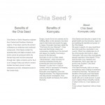 Chia Seed Jelly Peach 10packets