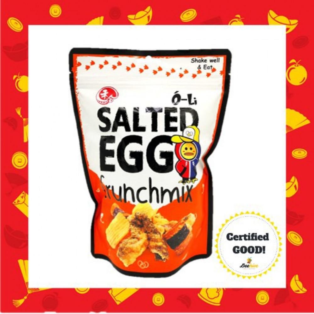 OLi Salted Egg Crunchmix 128g *FREE Note Writing*