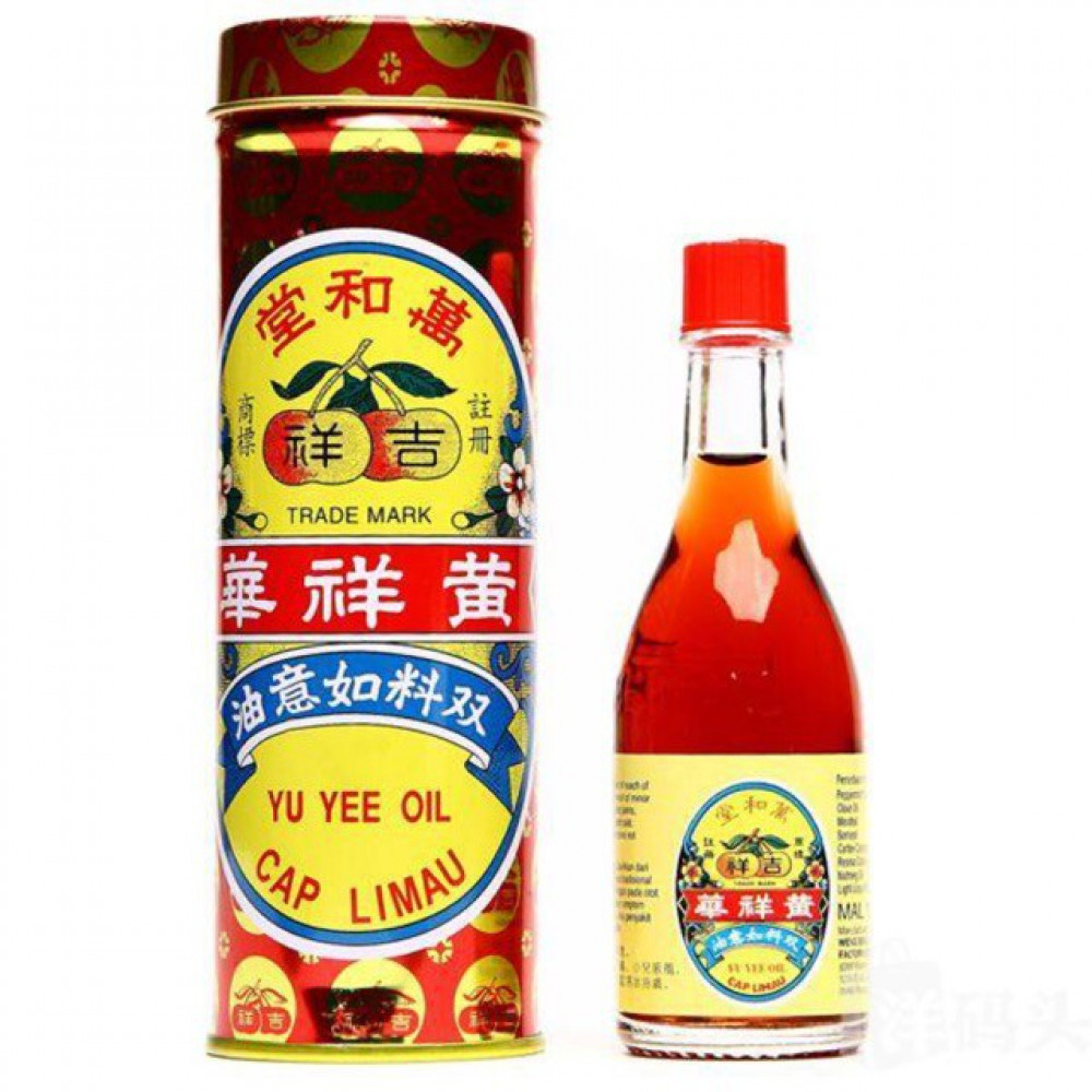 Cap Limau Yu Yee Oil 10ml/22ml/48ml-Ready Stock