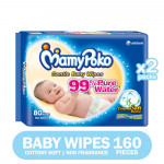 Mamypoko Gentle Baby Wipes Cottony Soft Material Non Fragance 80s (Twin Pack)-R/S