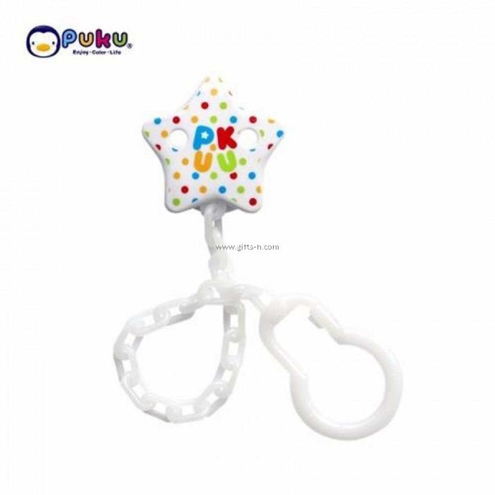 Puku Pacifier Chain-Ready Stock