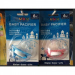 Puku Baby Pacifier (6M+)-Ready Stock