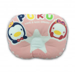 Puku Hollow Pillow-Ready Stock