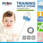 Puku Training Nipple With Straw-Ready Stock