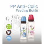 Kuku Duckbill PP Classic Standard Feeding Bottle 8oz-Ready Stock