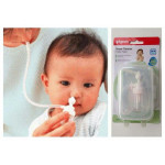 Pigeon Nose Cleaner (Tube Type)-Ready Stock
