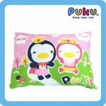 Puku Baby Pillow - Size LL-Ready Stock