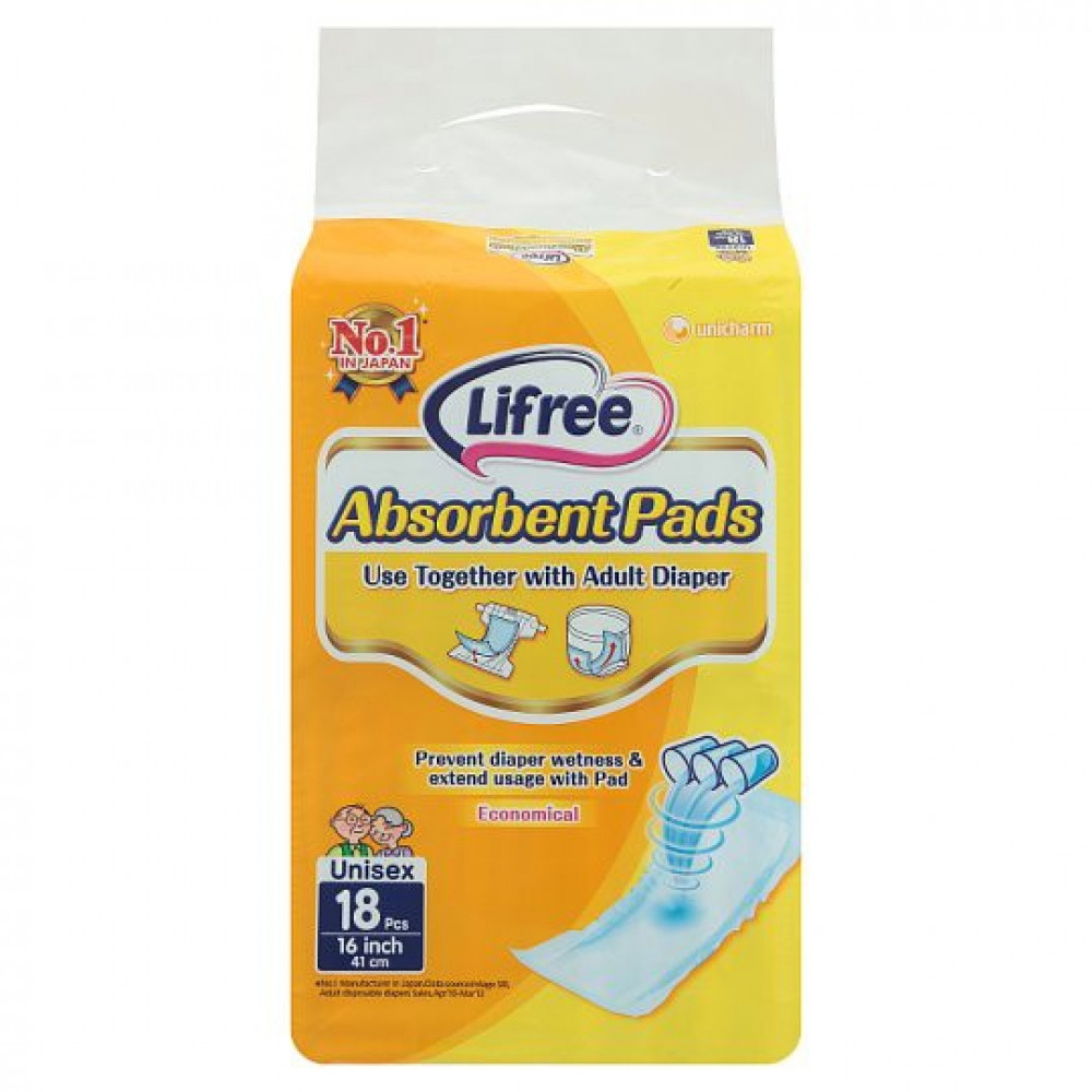 Lifree Absorbent Pads Unisex Adult Disposable Diapers 18Pcs-Ready Stock