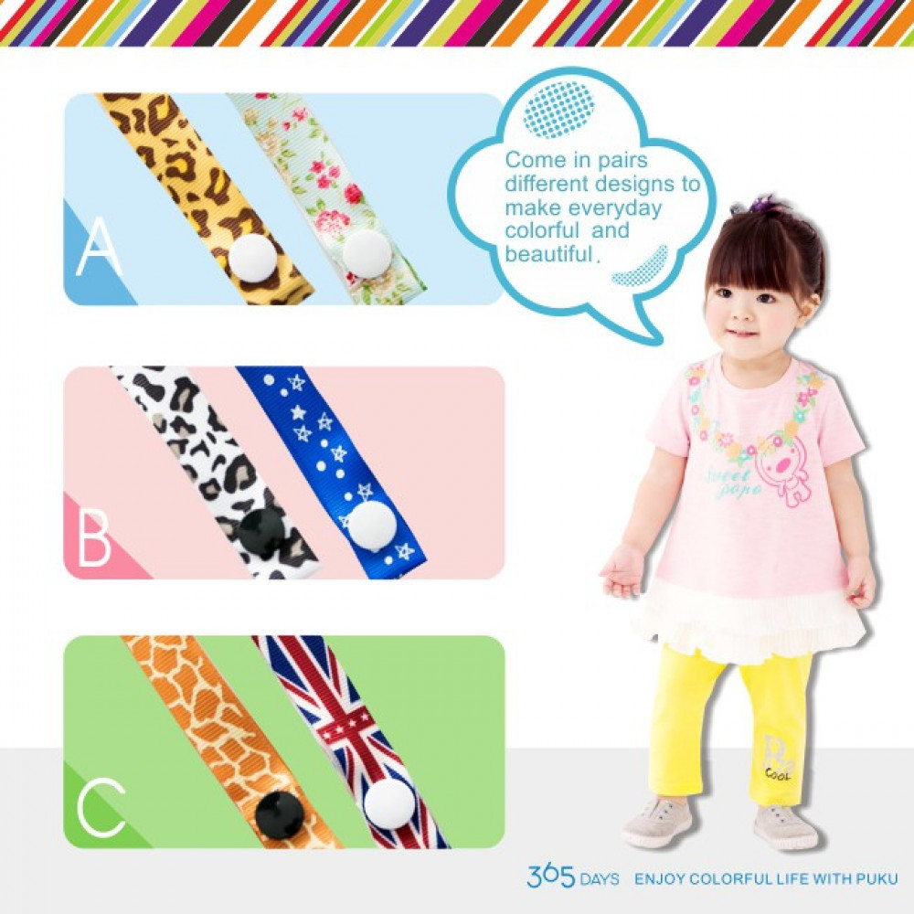 Puku Magic Toy Chain-Ready Stock