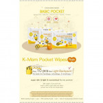 K-Mom Natural Pureness Baby Wet Wipes - 10pcsx10-Ready Stock