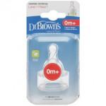 Dr Brown's Level 1 Standard Teats Nipple 2 PCS-Ready Stock