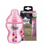 Tommee Tippee CTN Tinted Bottle 260ML/9OZ-Ready Stock
