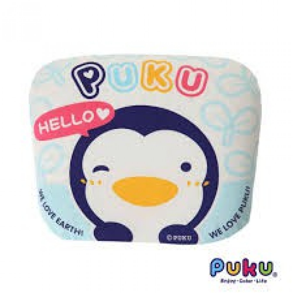 Puku Pillowcase -30'X25CM -Ready Stock