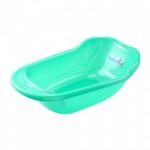 BabyLove Basic Bath Tub- Ready Stock
