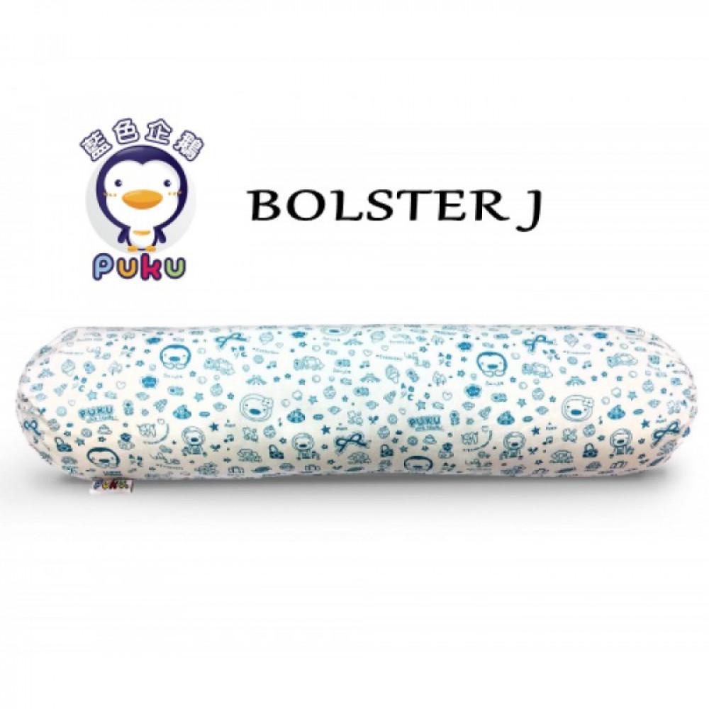 Puku Baby Bolster SIZE J-Ready Stock