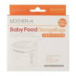 Mother K Baby Food Storage Bags ( 30 PCS)-Ready Stock