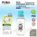 PUKU PES BPA Free feeding bottle 270ml