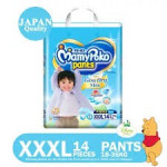 MamyPoko Extra Dry Skin Pants BOY/Girl XXXL14 (18-35kg)-Ready Stock