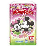 MamyPoko Disney Mickey Pants M58/L44/XL38-Ready Stock