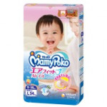 Mamypoko Open Air Fit Tape - NB90/S84/M64/L54-Ready Stock
