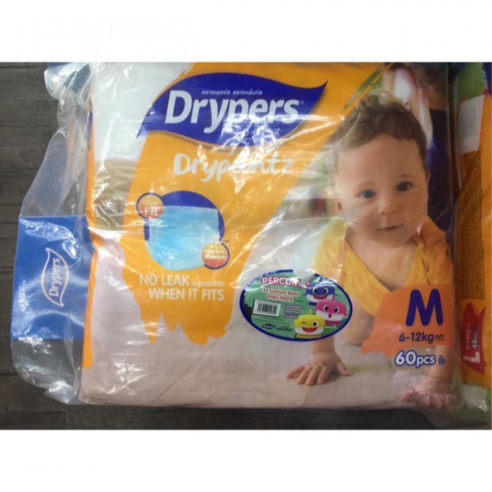 Drypers Drypantz Buy 2 Free Baby Shark Bowl-Ready Stock