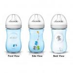 Avent Natural Special Monkey Design Bottle Blue