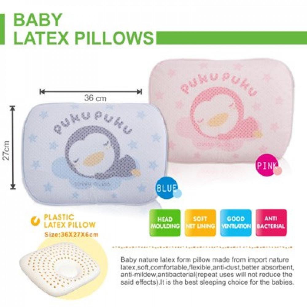 Puku Baby latex Pillow-Ready Stock
