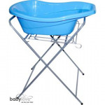 BabyLove Foldable Bath Stand-Ready Stock