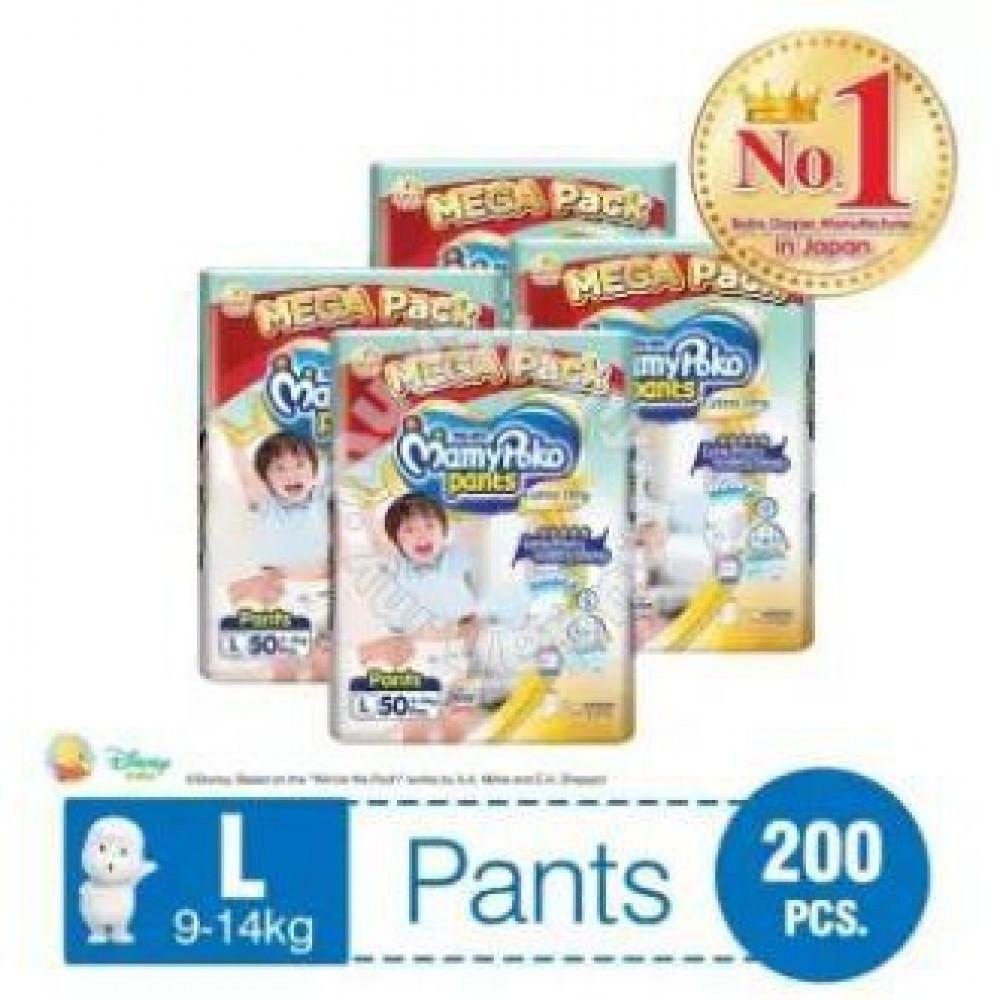 Mamypoko Extra Dry Pants Skin Boy/Girl x 3 packs (M60/L50/XL42/XXL34) -R/S