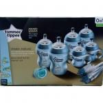 Tommee Tippee CTN Decorated Bottles Newborn Starter Kit-Ready Stock