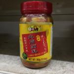 HM chilli bean curd 大石腐乳