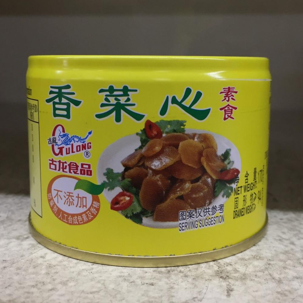 Gu Long Pickled Lettuce香菜心 170g