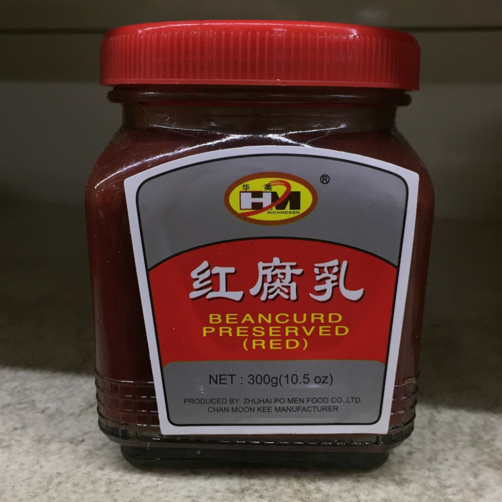 Beancurd Preserved 300g(Red)