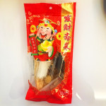 Dried Assorted Vegetable 发财斋菜 100g