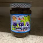Pickled Lettuce 梅花香菜心 180g