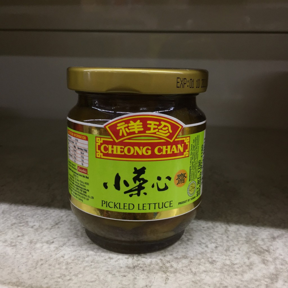 Cheong Chan Pickled Lettuce 祥珍小菜心 170g