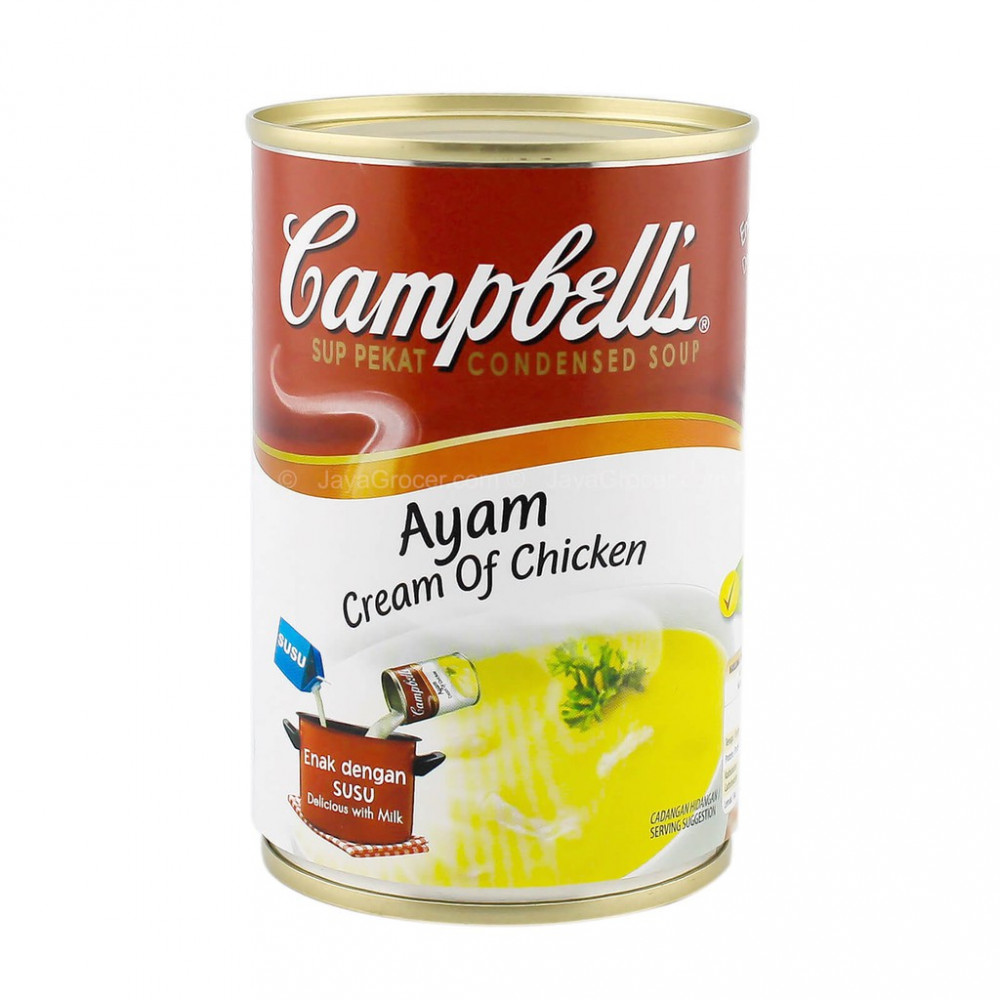 Campbell's Condensed Soup 300g(Chicken)