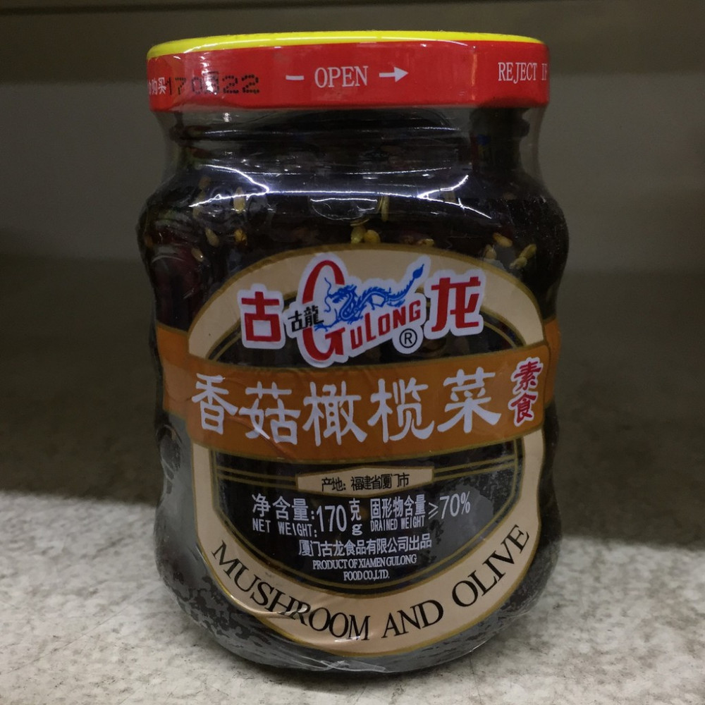 Gu Long Mushroom And Olive 170g