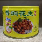 Gu Long Braised Peanuts 170g