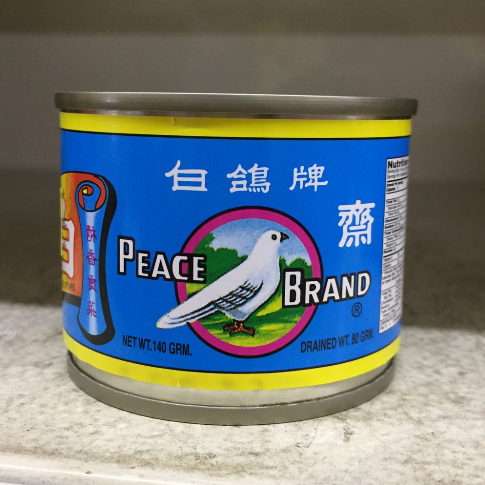 Peace Brand Sweetened Mustard Green 140g