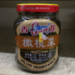 Gu Long Olive Vegetable古龙橄榄菜 170g