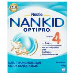 Nestle NANKID OPTIPRO Step3/Step4 600g(1-3years/3-6years)