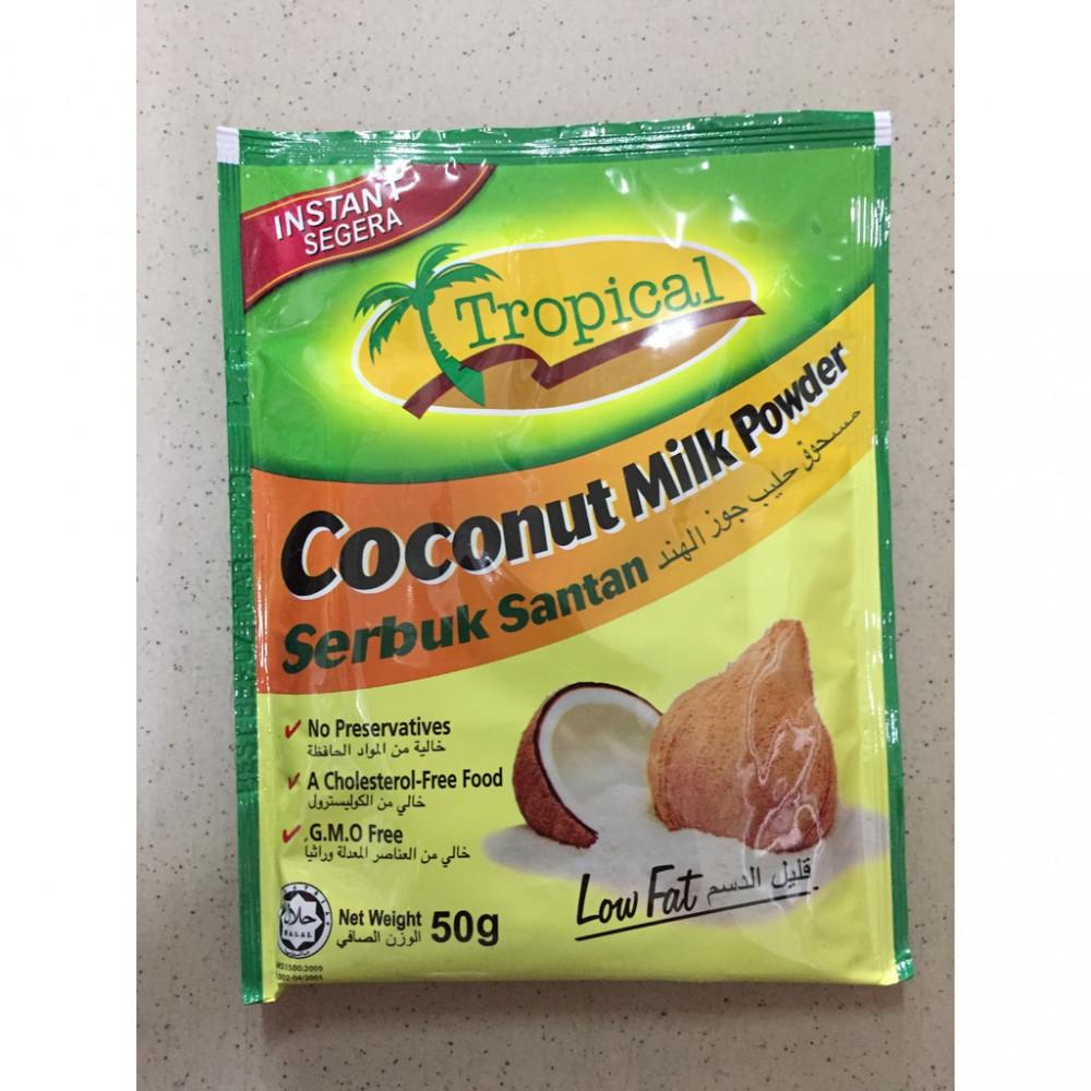 Tropical Coconut Milk Powder 50g